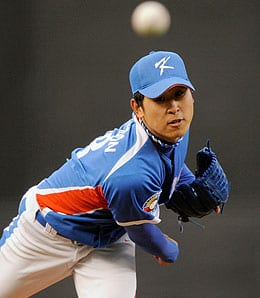 Suk-min Yoon has been signed by the Baltimore Orioles.